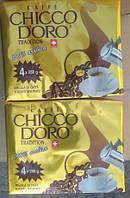 Chicco d'oro tradition.Молотый кофе ,Италия.