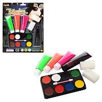 Аквагрим, краски для лица и бодиарт для тела, краски на хеллоуин или любой праздник,3545