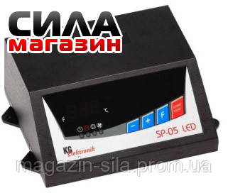 Автоматика котла SP05 LED KG Elektronik (без вентилятора)