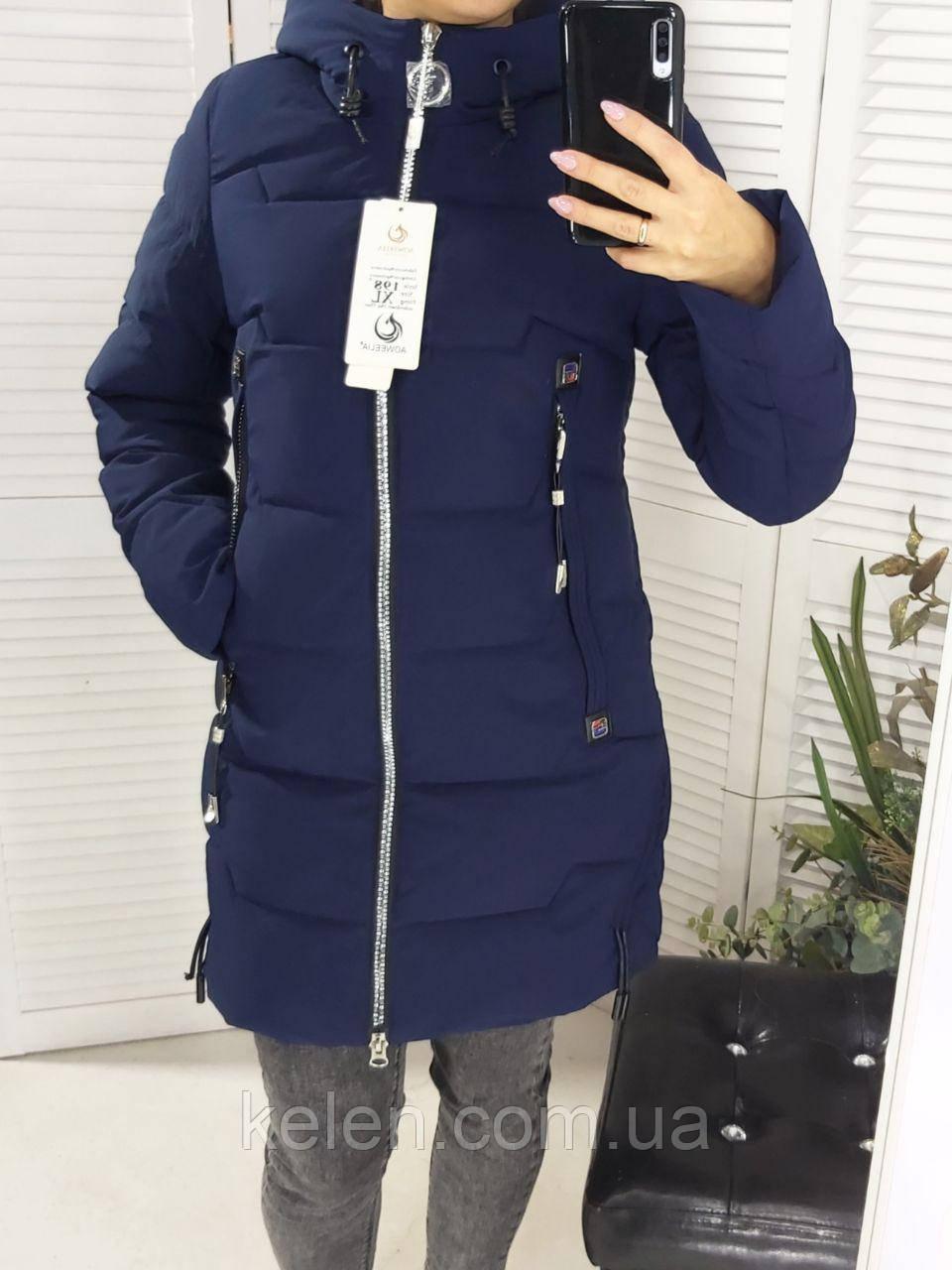 Стильная женская куртка синего цвета