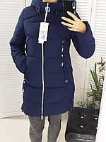 Стильная женская куртка синего цвета, фото 1