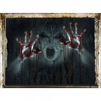 Наклейка интерьерная Злой дух (45х60 см)