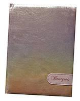Ежедневник недатированный A5 №8815, 320страниц 70г/м2 линия, кремовая бумага Bourgeois Мандарин