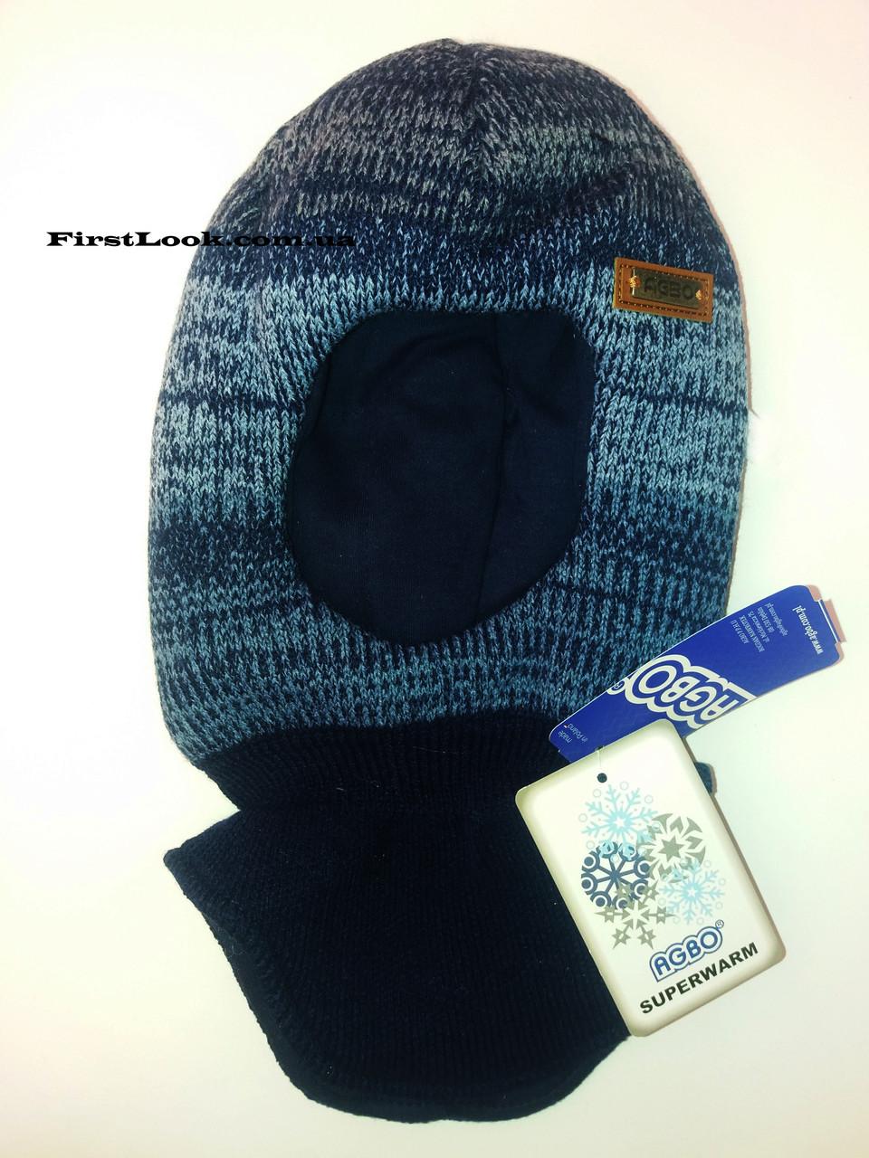 Детская зимняя шапка-шлем для мальчика(3-5 лет)