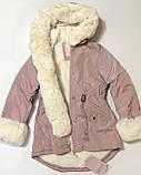 Куртка-парка для девочки рю16 лет, фото 2
