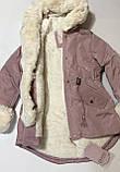 Куртка-парка для девочки рю16 лет, фото 3