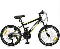 Детские алюминиевый велосипед Profi fifa 20