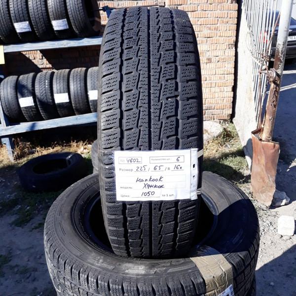 Бусовские шины б.у. (усиленная резина бу) 225.65.r16с Hankook Winter RW06 Хенкок