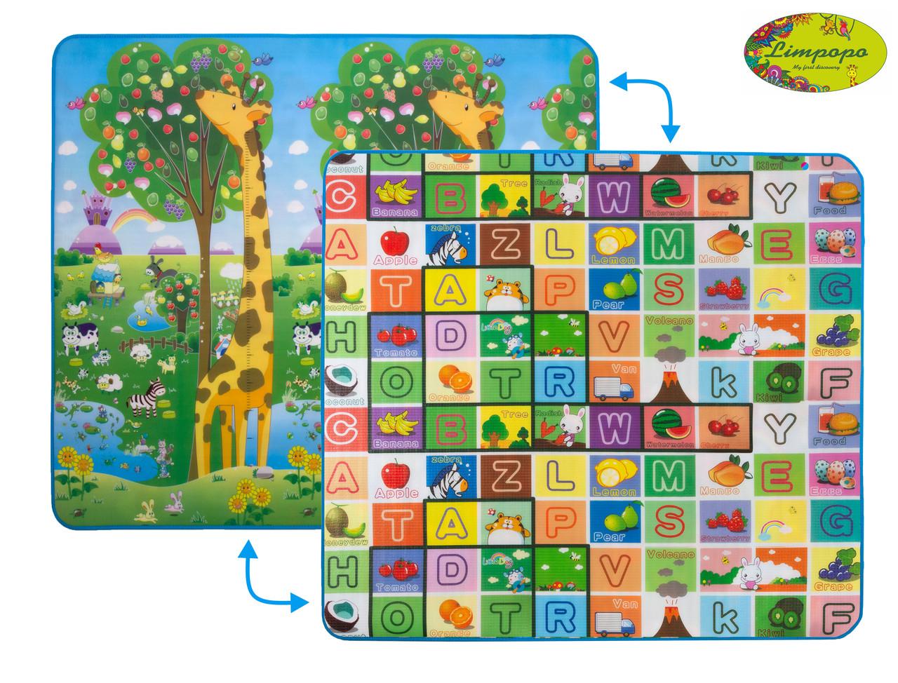 """Детский двусторонний коврик Limpopo """"Большая жирафа и Красочная азбука"""", 200х180 см, арт LP012-200"""
