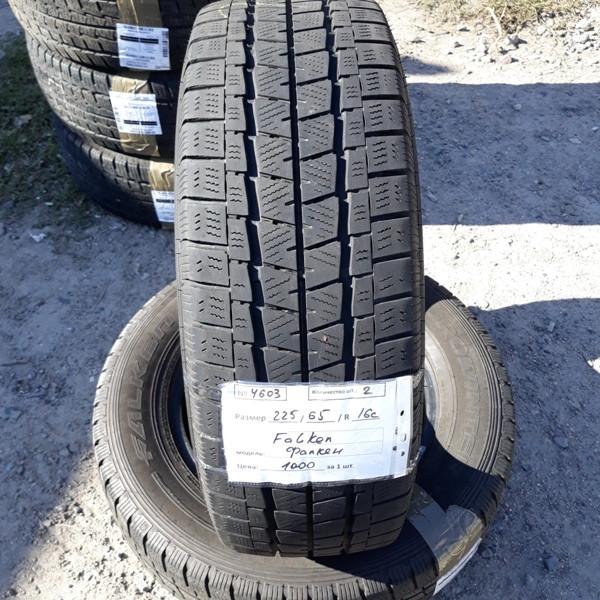 Бусовские шины б.у. (усиленная резина бу) 225.65.r16с Falken EuroWinter Van 01 Фалкен