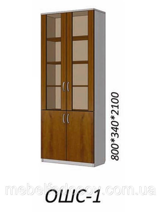 купить  шкаф ОШС-1 континент недорого