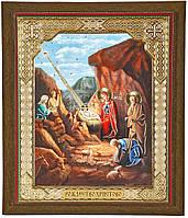 Икона «Рождество Христово» арт.143