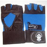 Перчатки тяжелоатлет. MATSA MA-0039-M, L Атлет с напульс.(кожа, PL, эласт,от.пальцы,р-р M, L,черно-синий)
