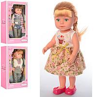 Кукла 99008