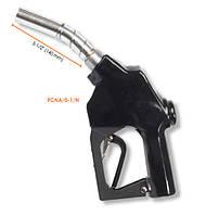 """Пистолет автоматический для дизеля с шарнирным соединением 3,45 бар, 1 """"BSP GROZ 45574 FCNA/S/0-1/BSP."""