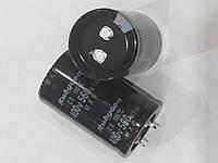 Конденсатор электролитический 560mF 400V, 560uf 400V