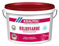 Krautol Relieffarbe - структурная краска (10 л), фото 1