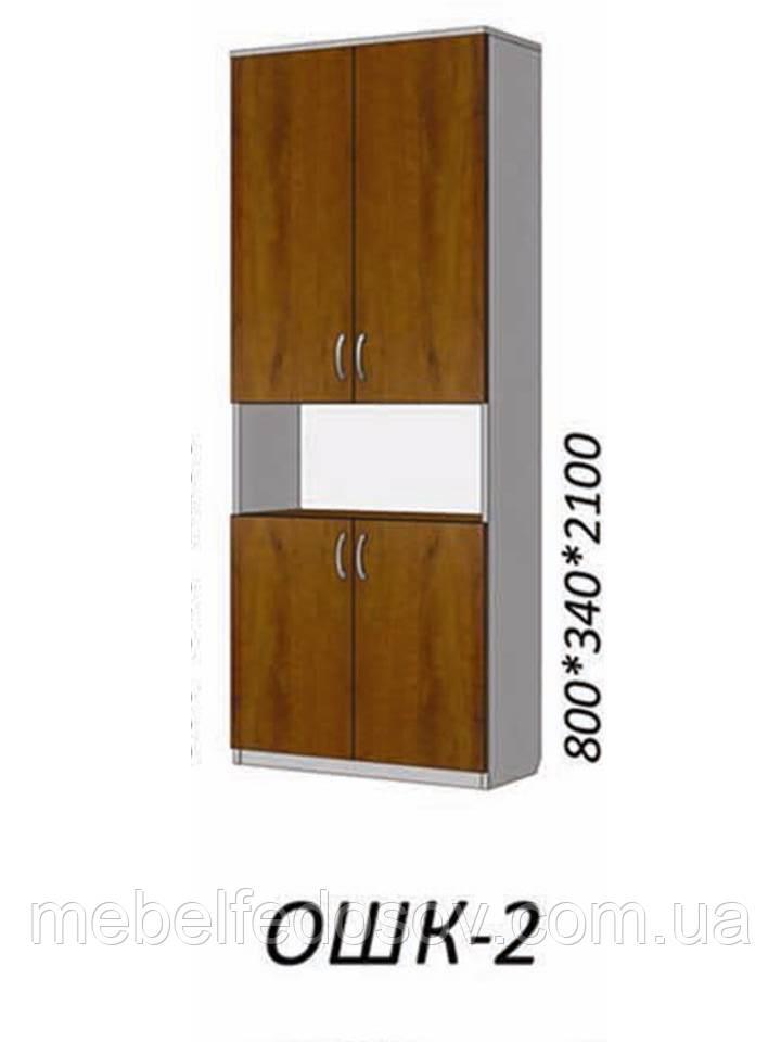 Офисный шкаф книжный ОШК-2 (Континент) 800х340х2100мм