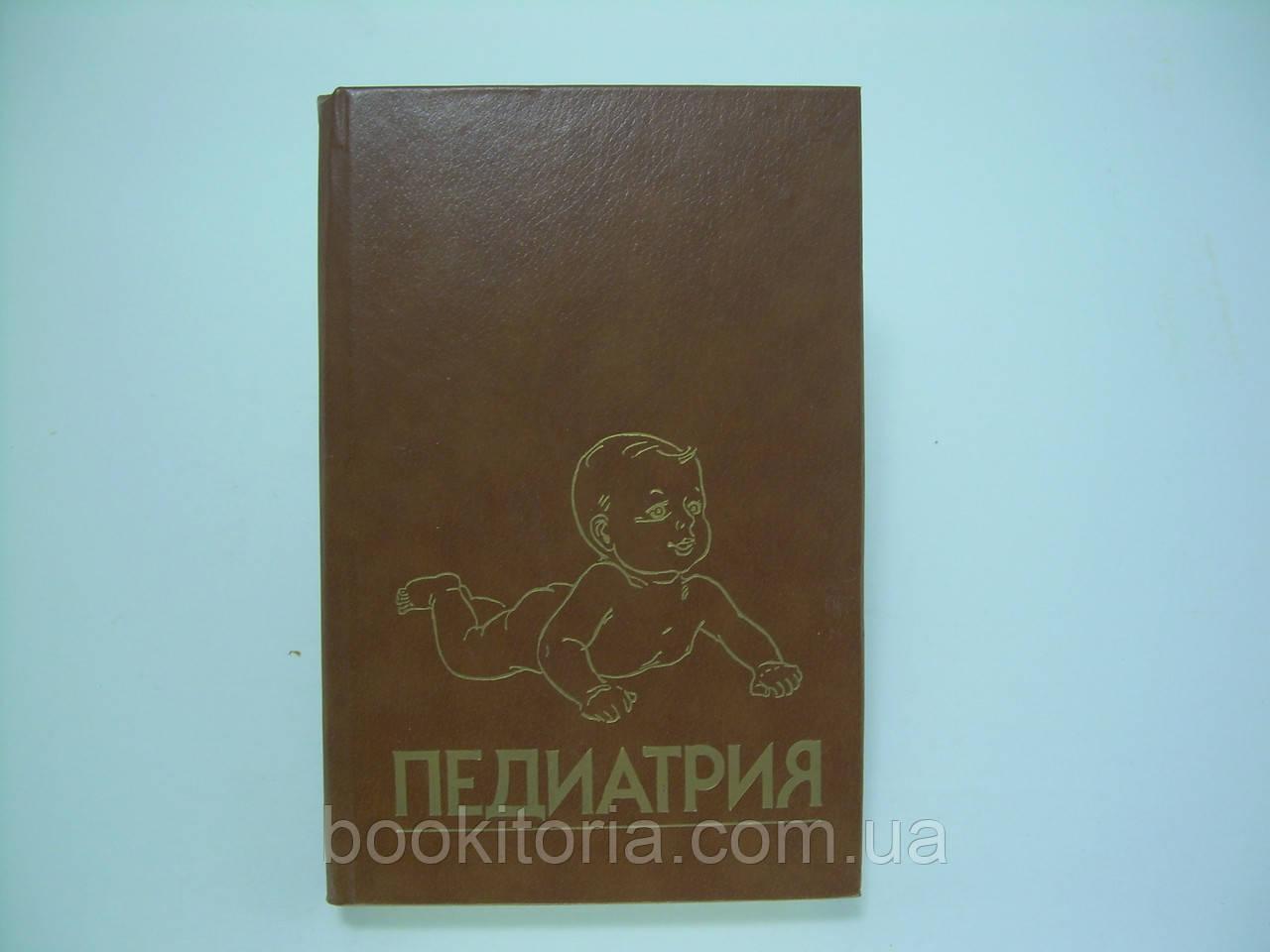 Педиатрия. Руководство. В 8 книгах. Книга 6 (б/у).
