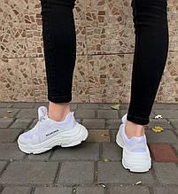 Кроссовки женские Balenciaga белые (размер 37)