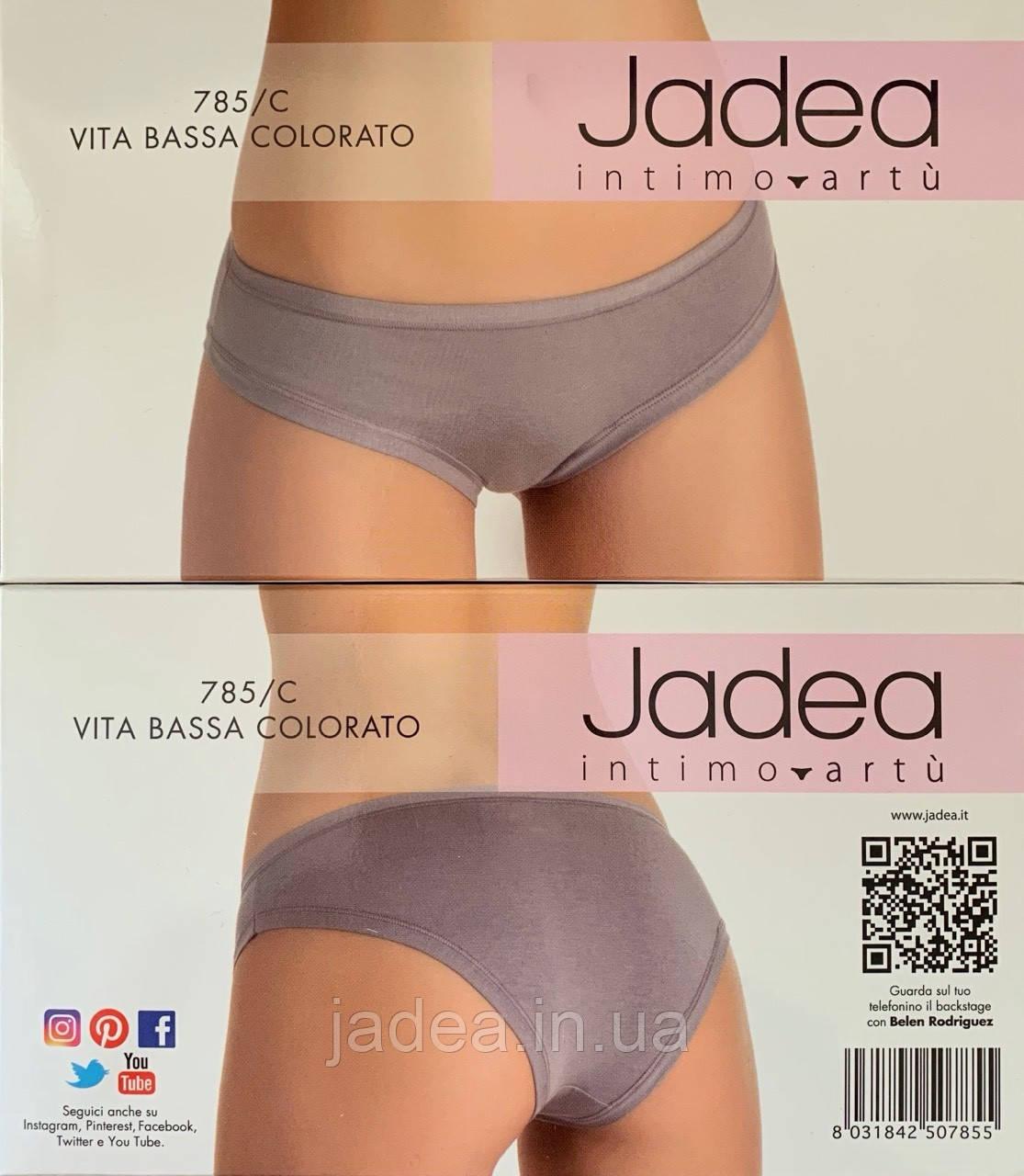 Труси-сліп низька посадка Jadea 785 perla