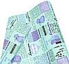 "Бумага упаковочная PCD-26 подарочная ""Lavender на зеленом"", двухсторонний Крафт 0,7х8м 75г/м2"