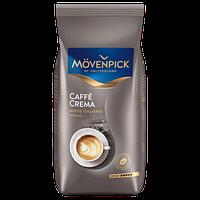 Кофе в зернах Movenpick Caffe Crema Gusto Italiano 1 кг.