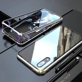 Магнитный чехол (Magnetic case) для Huawei P20