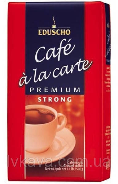 Кофе молотый Eduscho Cafe a la Carte Premium Strong ,  500г
