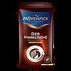 Кава в зернах Movenpick Der Himmlische 1 кг.