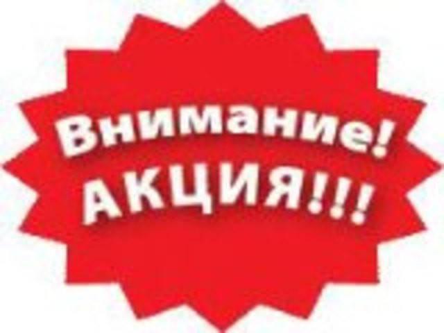 Летняя АКЦИЯ -10% на садовый декор