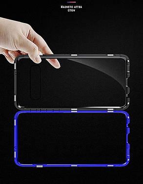 Магнитный чехол (Magnetic case) для Samsung Galaxy S10e, фото 2