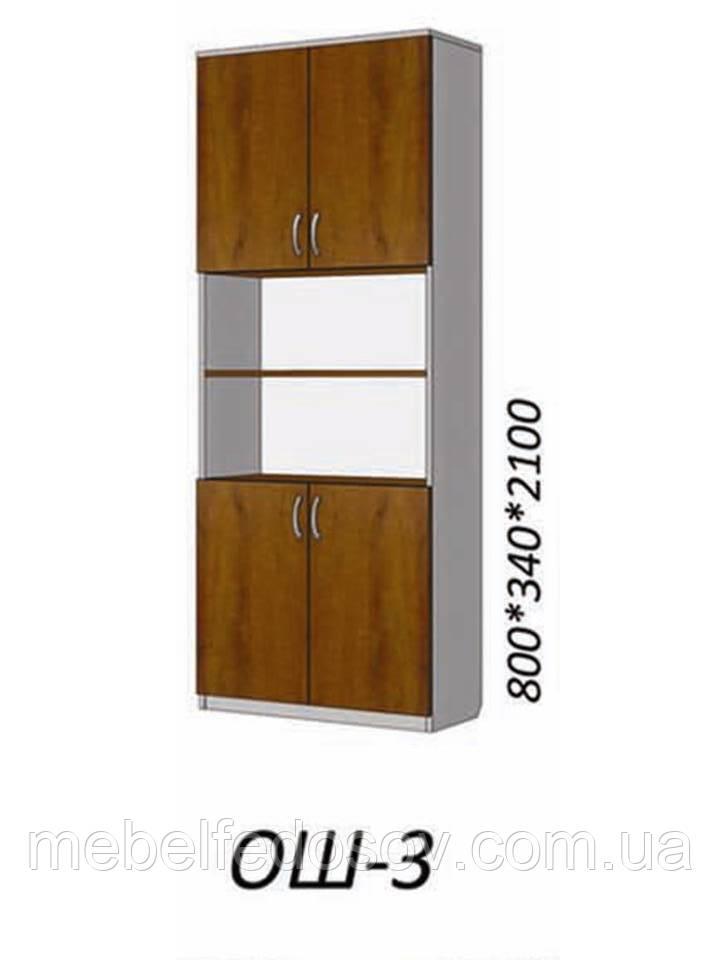 Офисный шкаф ОШ-3 (Континент) 800х340х2100мм