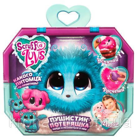 Пухнастик - блукаюча зурка іграшка сюрприз BL205-012