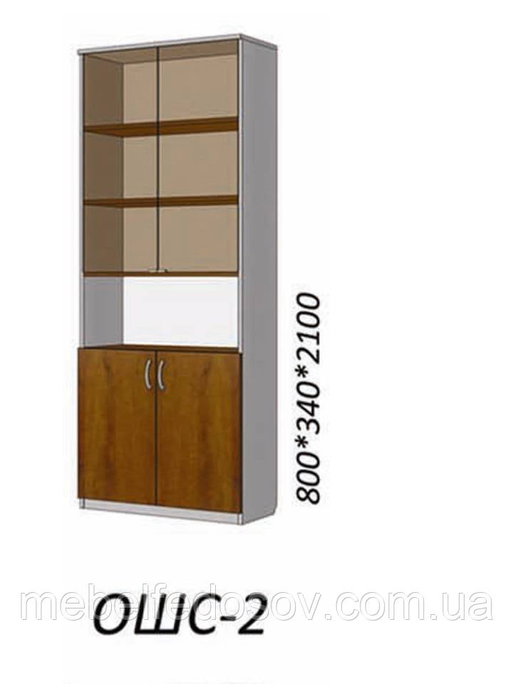 Офисный шкаф-витрина ОШС-2 (Континент) 800х340х2100мм