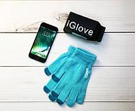 Перчатки для iPhone iGloves | iGlove сенсорные blue