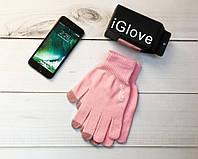Перчатки для iPhone iGloves | iGlove сенсорные pink