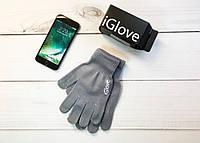 Перчатки для iPhone iGloves | iGlove сенсорные gray