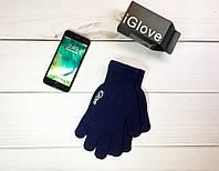 Перчатки для iPhone iGloves | iGlove сенсорные dark blue