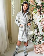 Стильный Халатик Silver Eirena Nadine (529-40) рост 140 серый + сапожки