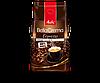 Кава в зернах MELITTA BellaCrema Espresso 1 кг.