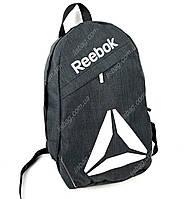 Серый тканевый прочный рюкзак Reebok