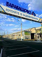 Электронные весы в Харькове ТЦ Барабашово