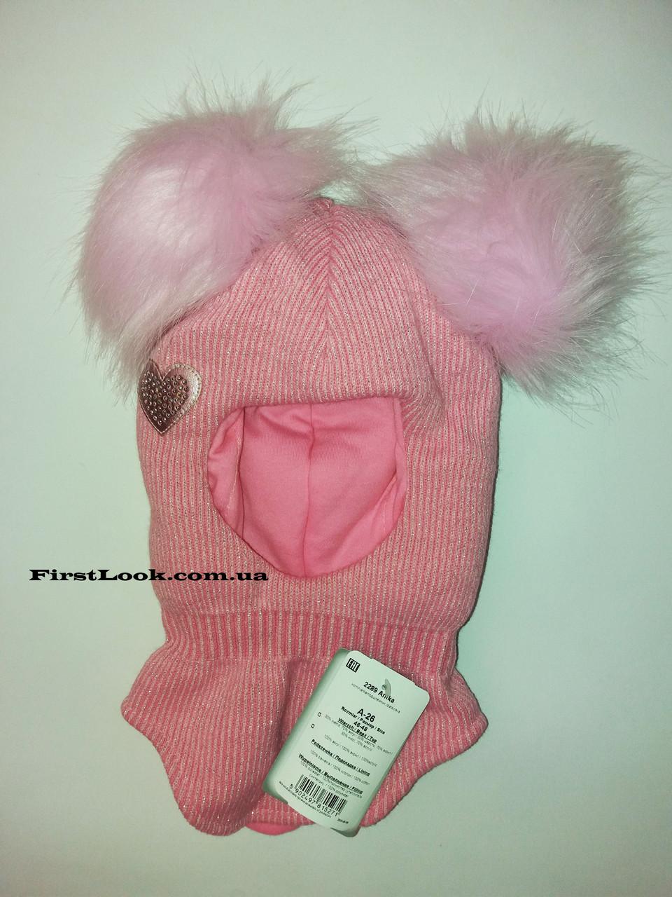 Детская зимняя шапка-шлем на девочку (3-5 лет)