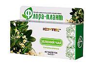 Диетическая добавка «ФЛОРА-ПЛАНТ Зеленый Чай», 40 табл.