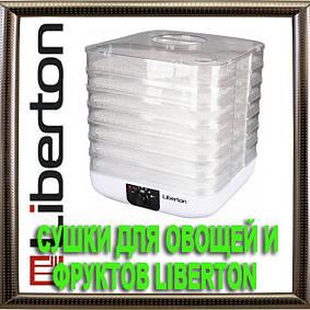 Сушки для овощей и фруктов LIBERTON