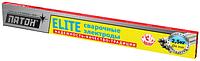 Сварочные универсальные электроды ПАТОН ELITE  ∅4 мм пачка 2,5 кг (з-д Патон)