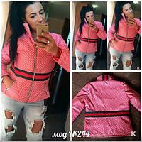 Куртка демисезонная Гуччи розовая (норма и БАТАЛ)