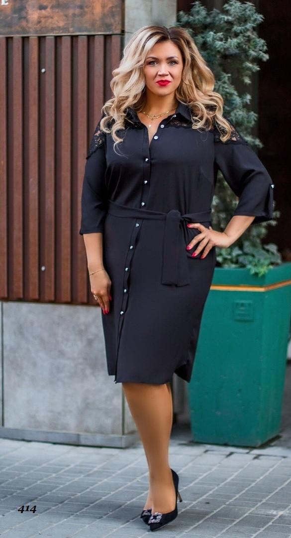 Платье-рубашка на пуговицах с поясом 56,58,60