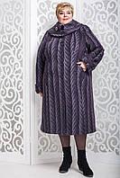 Пальто  женское зимнее большие размеры рр 60-72